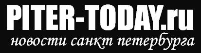 Питер-Today, сайт города Санкт-Петербург